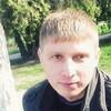 Виталий, 32, г.Симферополь