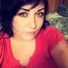Екатерина, 29, г.Боровичи
