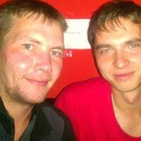 Максим, 38 лет, Телец, Ангарск