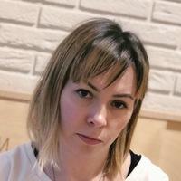 Мария, 38 лет, Скорпион, Санкт-Петербург