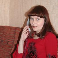татьяна, 46 лет, Водолей, Новосибирск