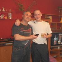 Александр, 29 лет, Овен, Северск