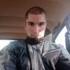 Женя Марченко, 23, г.Мелитополь