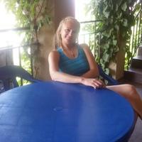 Наталья, 37 лет, Весы, Ангарск
