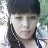 maral, 29, г.Атырау(Гурьев)