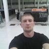 Ярослав, 28, г.Пятигорск