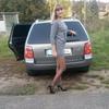Olga, 38, г.Бамберг