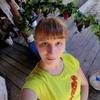 Людмила, 19, г.Томск