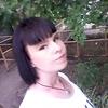 Анна, 19, г.Белореченск