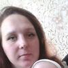 Татьяна, 29, г.Чернигов