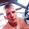 Сергей Белов, 19, г.Караганда