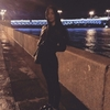 Anna Ivanova, 23, г.Екатеринбург