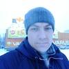 Рома, 34, г.Каменское