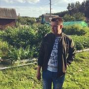 Александр 21 Березовский
