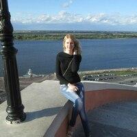 юлия, 33 года, Водолей, Нижний Новгород