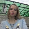 александра, 25, г.Кострома