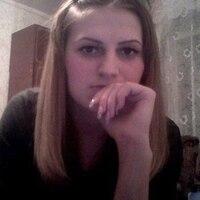 Юлия, 26 лет, Овен, Санкт-Петербург