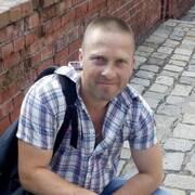Саша 44 года (Дева) Смела