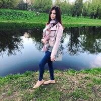 Марина, 26 лет, Рыбы, Харьков