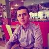 Vlad, 20, г.Гайсин