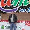 сергей, 38, г.Воскресенск
