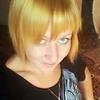 Люси, 31, г.Давид-Городок