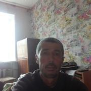 фармон 45 Новомосковск