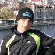максим 30 Луганск