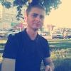 Дмитрий, 32, г.Днепр