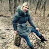 Оксана, 37, г.Валуйки