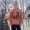 Алексей, 24, Макіївка