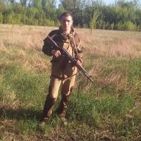 Михаил, 29 лет, Весы, Донецк