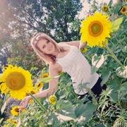 Юлия 26 лет (Рак) Казанка