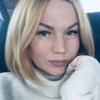 Натали, 40, г.Набережные Челны