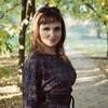 Ирина, 40, г.Волжский (Волгоградская обл.)