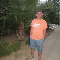 Фёдор, 32 года, Весы, Москва