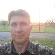 vlada 47 Белград