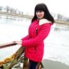 Ольга, 18, Херсон