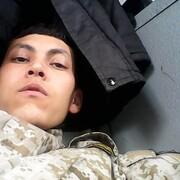 Томи 27 Бишкек