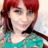 Александра, 26, г.Димитровград
