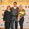 Инесса, 43, г.Донецк