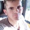 Назар, 21, г.Украинка