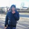 andrey, 28, Edineţ