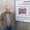 Виктор, 58, г.Нижний Новгород