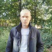 Андрей 40 Кривой Рог