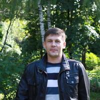 Иван, 40 лет, Водолей, Ульяновск