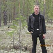 Серёга 38 лет (Скорпион) Усогорск