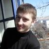 Дима, 23, г.Старобельск