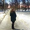 Валерия, 30, г.Урюпинск