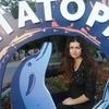 татьяна, 28, г.Евпатория